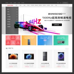 康佳集团官方网站