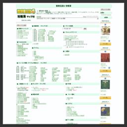 聖剣伝説4 攻略簿[聖剣4]