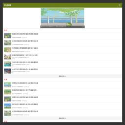www.ksxxg.cn的网站截图