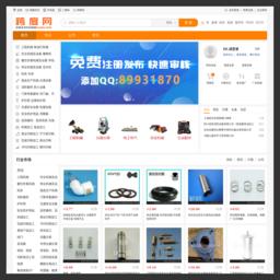 跨度网 - 免费发布信息-分类信息-跨度网