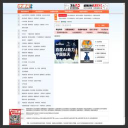 快递单号查询www.kuaidiwo.cn-快递查询API接口截图