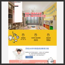 网站 快乐书童(www.kuaileshutong.com) 的缩略图