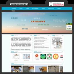 快猫app官网