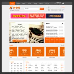 分类目录,网站目录提交kuaishouba.com网址免费收录,就上快收吧截图