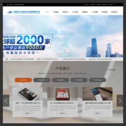 未来酒店加盟-模块化智能酒店-酒店品牌加盟商_酷野未来酒店集团官网