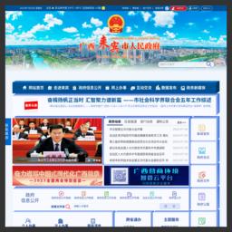 广西来宾市人民政府门户网站