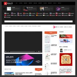 迪朗(上海)翻译公司