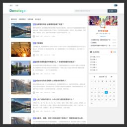 老布购物日记 - HealthPost优惠码
