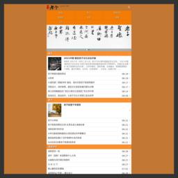老子文化网