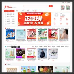 华夏化工网