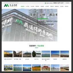 徐州律师网