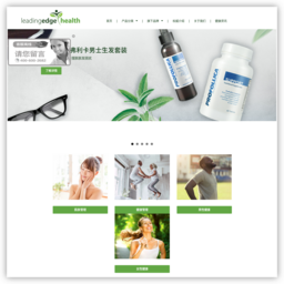 Leading edge health网站缩略图