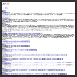 www.lecano.com的网站截图