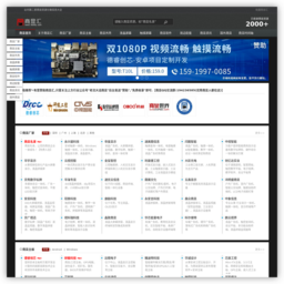 商显汇_网站百科