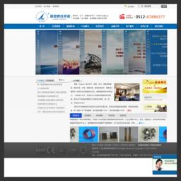 中国钢丝螺套网