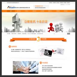 东莞条码,条码打印机,条形码,标签打印机,二维条码扫描器-东莞立象条码技术公司