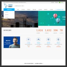 深圳代理记账网站缩略图