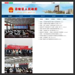 召陵区人民政府网lhsl.gov.cn