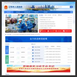 南京公务员学习网