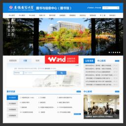 安徽財經大學圖書館_網站百科