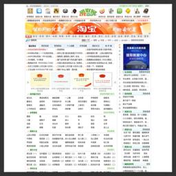 猎取网页收录_猎取网站联盟_免费收录网站