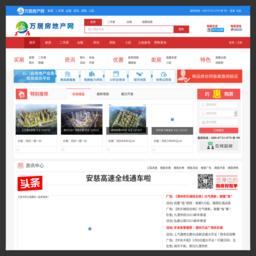 澧县房地产网