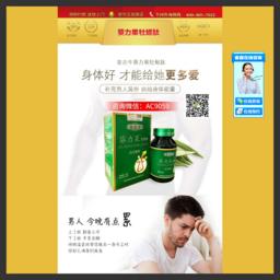 葵力果胶囊功效和作用汉生堂葵力果官网【正品订购】