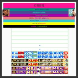 李鬼手 - 努力做个万能的程序猿