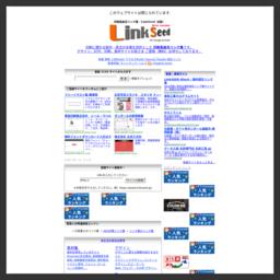 印刷系総合リンク集|LinkSeed(β版)