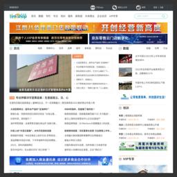 商联网_网站百科