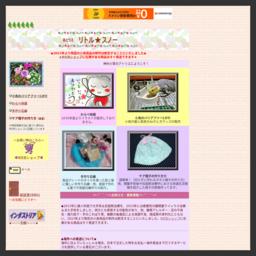 神村小雪【あとりえリトル☆スノー】オリジナルイラストや手作り雑貨 陶器製 小鳥用品の制作販売