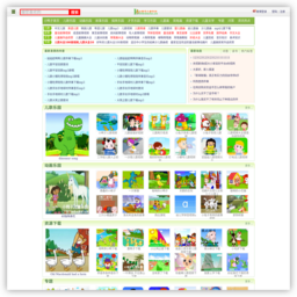 小鸭子儿童资源网网站截图