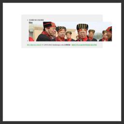 刘氏族谱_展现刘姓家族文化字辈派语 刘家宗亲寻根问祖平台