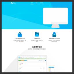 离线盒子_网站百科