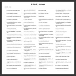 深圳天气+兴化400