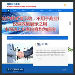 冷弯机设备-汽车防撞梁-防盗门门框成型机-霸州市隆旭升五金制品有限公司