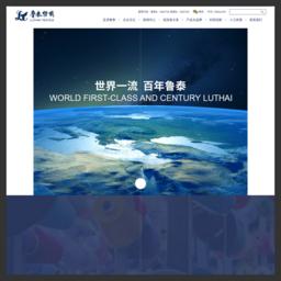 鲁泰纺织股份有限公司官方网站首页缩略图