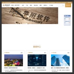鲁班软件官网