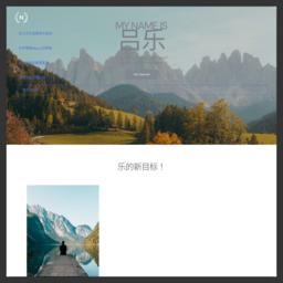 铝单板-【佛山市嵘旺金属材料有限公司】