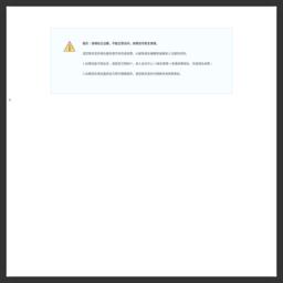 www.lygqtsp.cn的网站截图
