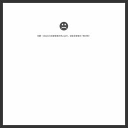 深圳网站建设_网站百科