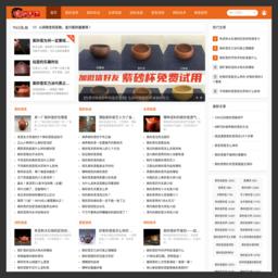 紫砂壺怎么開壺_網站百科