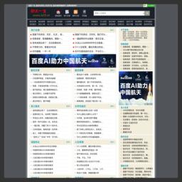 www.lz13.cn的网站截图