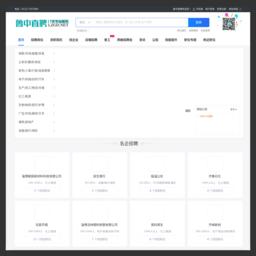 临淄新闻(广电)网