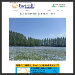 宮崎市総合不動産パシフィックジャパン��