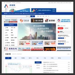 机械网 - 机械设备行业门户