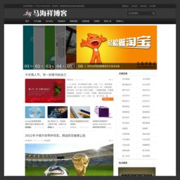 马海祥---专注于分享SEO优化和网络营销思维的自媒体--