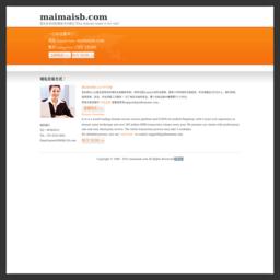 网站 买卖设备网(www.maimaisb.com) 的缩略图