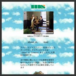 ブログもどきのMS-GATE
