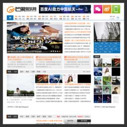 芒果娱乐网